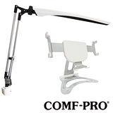 康樸樂Comf-Pro Vision 2 LED 夾式檯燈+iPad伸縮架