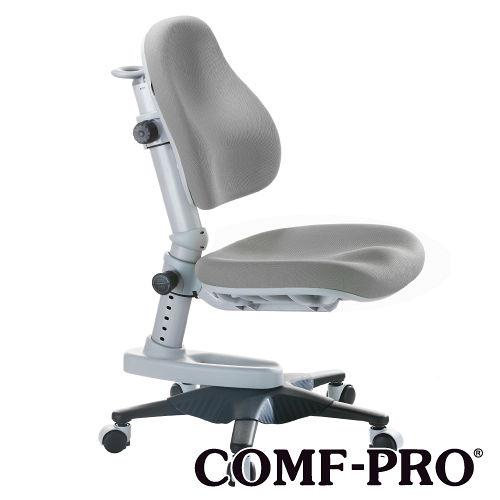 康樸樂Comf-Pro 牛頓兒童成長工學椅