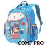 【COMF-PRO康樸樂】超級輕量型書包 樂樂藍