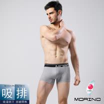 MORINO<BR>時尚格紋吸排平口褲