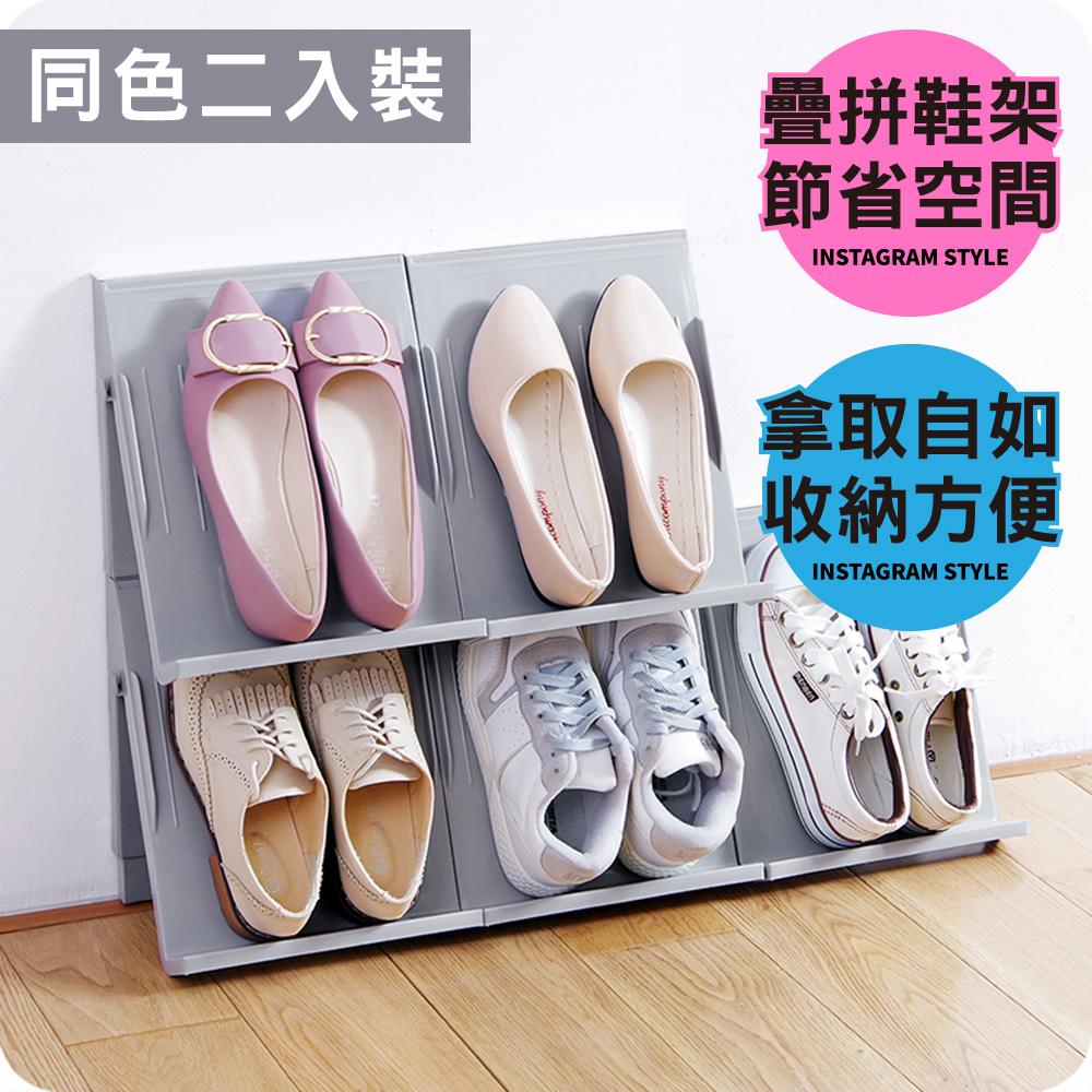 【ABOSS】經濟型塑料鞋架2入裝(灰)/鞋櫃/鞋架/收納櫃/置物櫃/收納架/置物架【DIY趣味組裝】