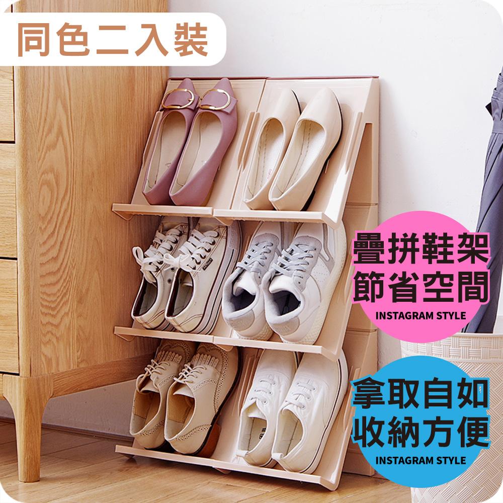 【ABOSS】經濟型塑料鞋架2入裝(米色)/鞋櫃/鞋架/收納櫃/置物櫃/收納架/置物架【DIY趣味組裝】