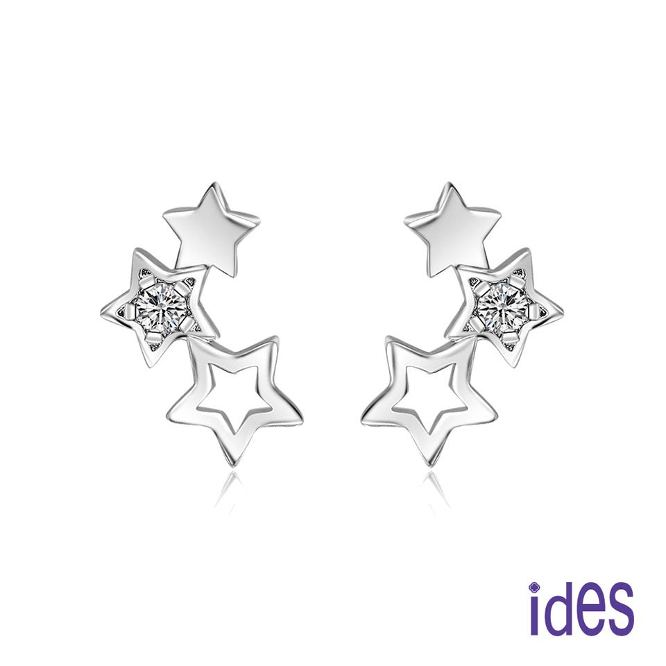 ides愛蒂思 輕珠寶。日韓風尚設計925純銀晶鑽耳環/明日之星
