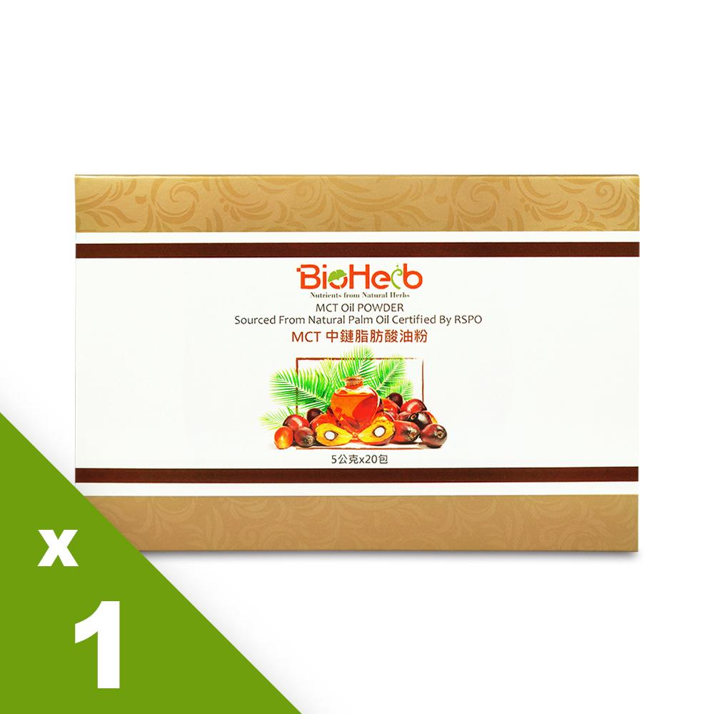 【碧荷柏】MCT中鏈脂肪酸油粉(5gx20包/盒)*1