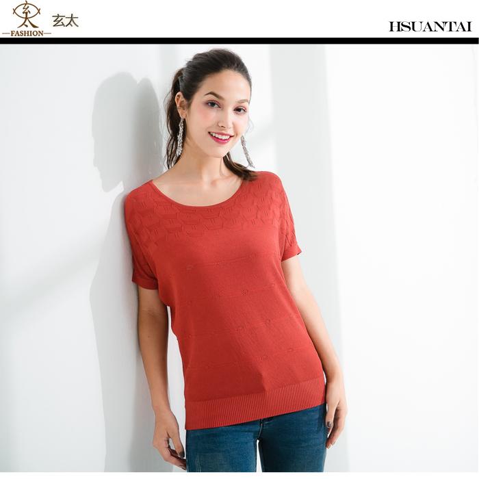 玄太-舒適彈性特色織紋針織上衣 (紅)