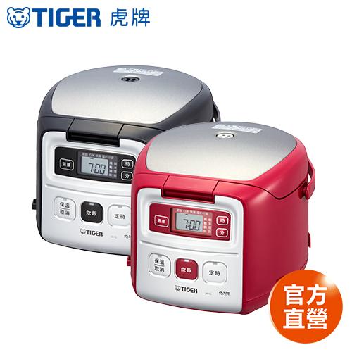(TIGER虎牌)3人份微電腦電子鍋(JAI-G55R)買就送虎牌380CC食物罐