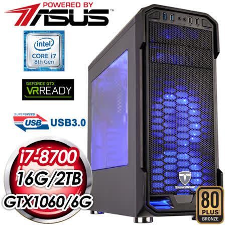 華碩 HIGHER【蒼龍雷擊】Intel i7-8700六核心 獨顯飆速電競機