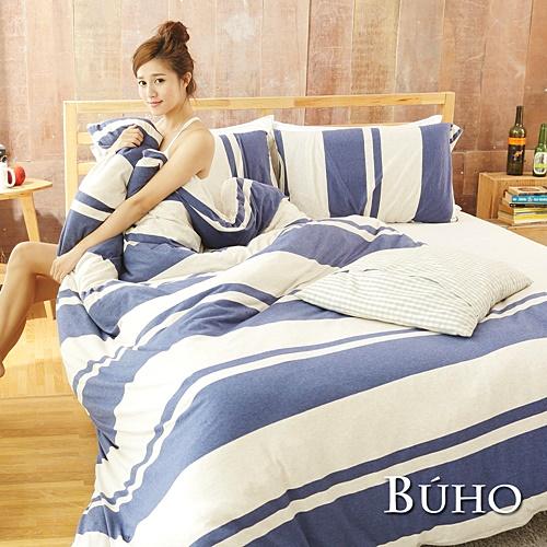 BUHO《鋪述自然-深藍》100%長纖純棉針織床包被套-雙人四件組