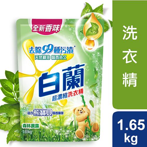 白蘭 含熊森林晨露洗衣精補充包1.65kg