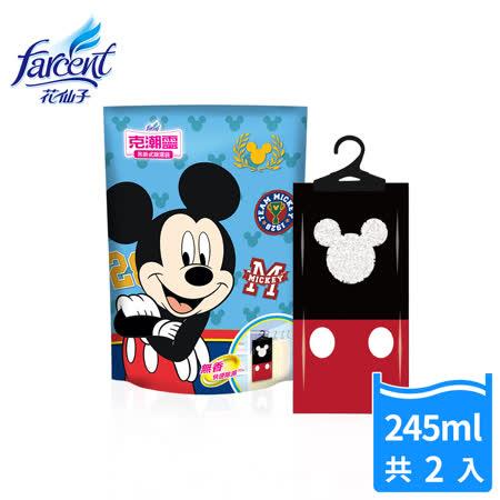 【克潮靈】吊掛式除濕袋-Disney迪士尼-無香-米奇版(2入/組)