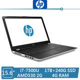 HP 15 效能型 i7-7500U/4G/1T+240G SSD/530 2G獨顯/Win10/15.6吋