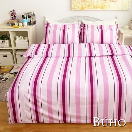 BUHO《田園序曲》雙人三件式床包組