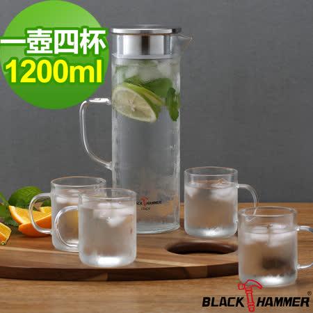 (任選)BLACK HAMMER 極簡耐熱玻璃水壺組-1200ml(一壺四杯)