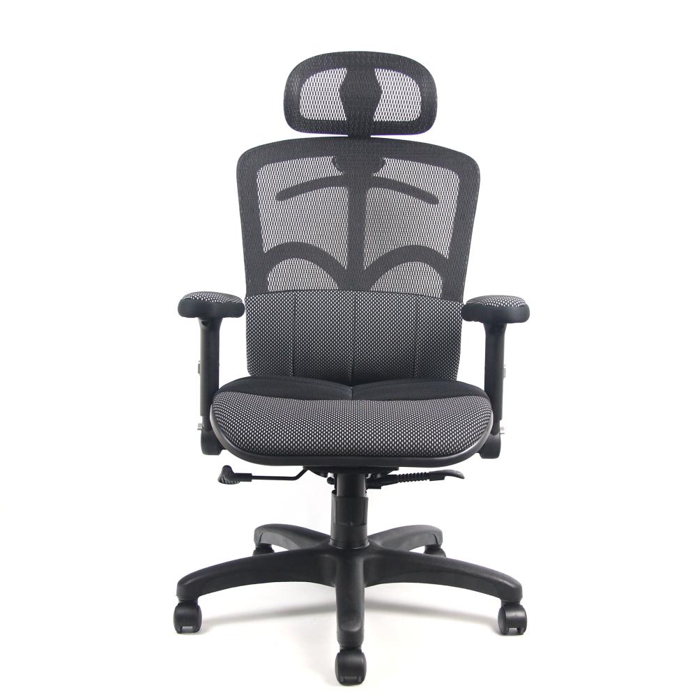 DR. AIR  豪華版人體工學氣墊辦公網椅