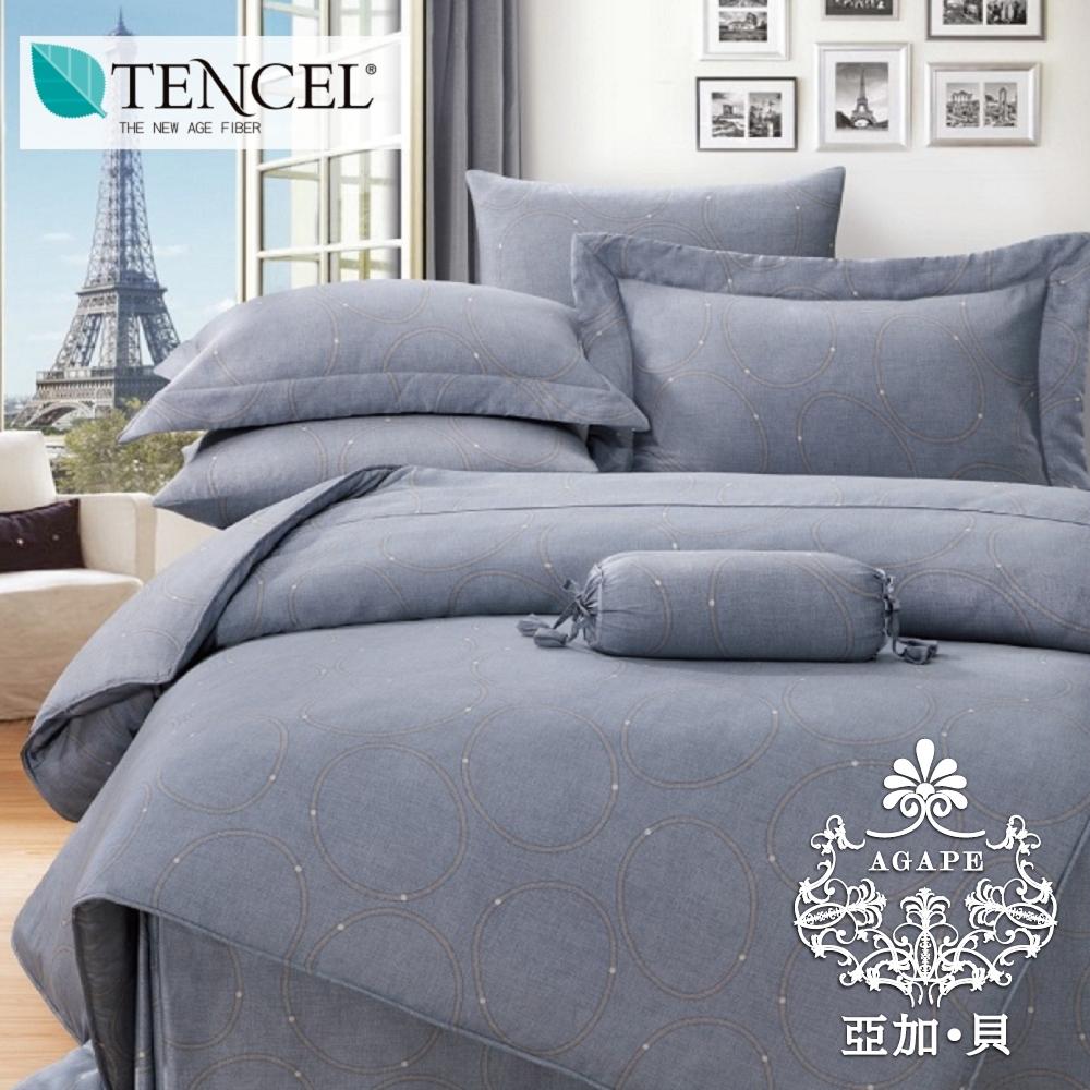 【AGAPE亞加‧貝】《含英咀華》標準雙人5x6.2尺 100%高級純天絲四件式兩用被床包組