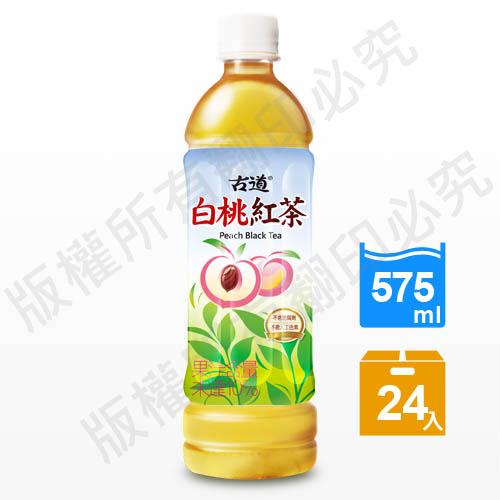 古道 白桃紅茶 575ml×24瓶