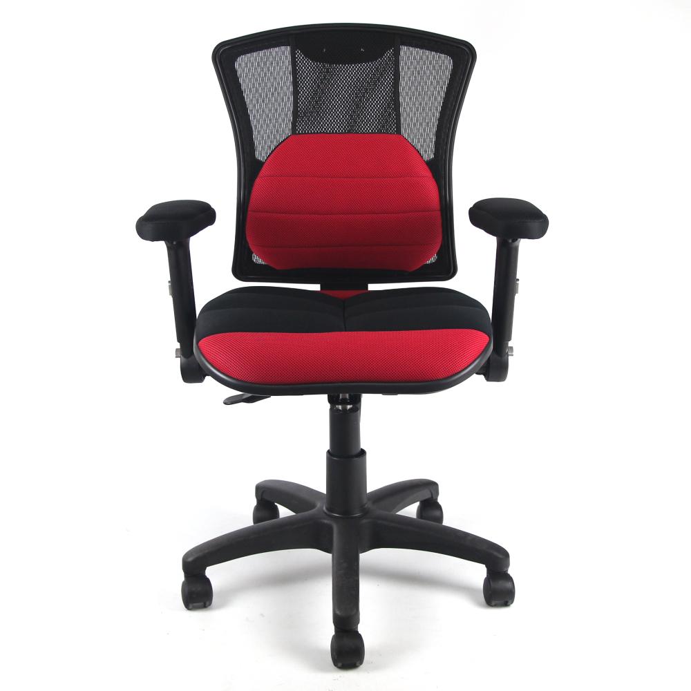 DR. AIR 透氣氣墊椅墊網椅-紅黑