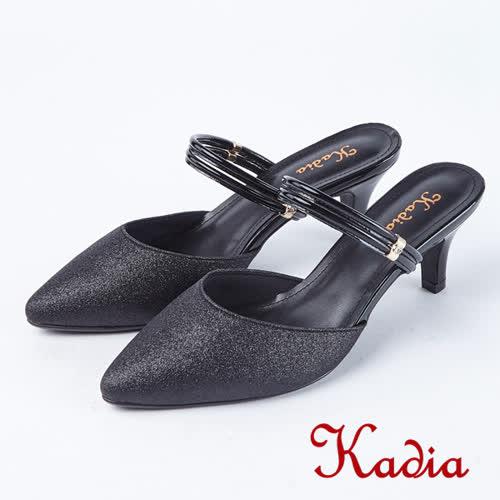 Kadia.閃耀前包後空高跟鞋(8130-95黑)