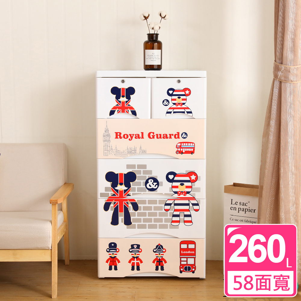 IDEA-英倫風小熊58cm面寬五層抽屜衣物玩具收納櫃
