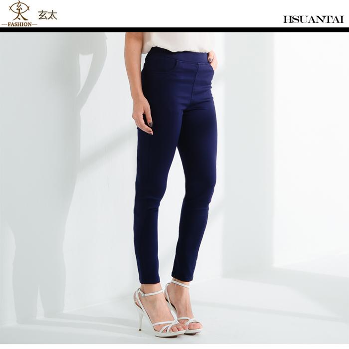 玄太-彈性鬆緊褲頭舒適長褲 (藍)