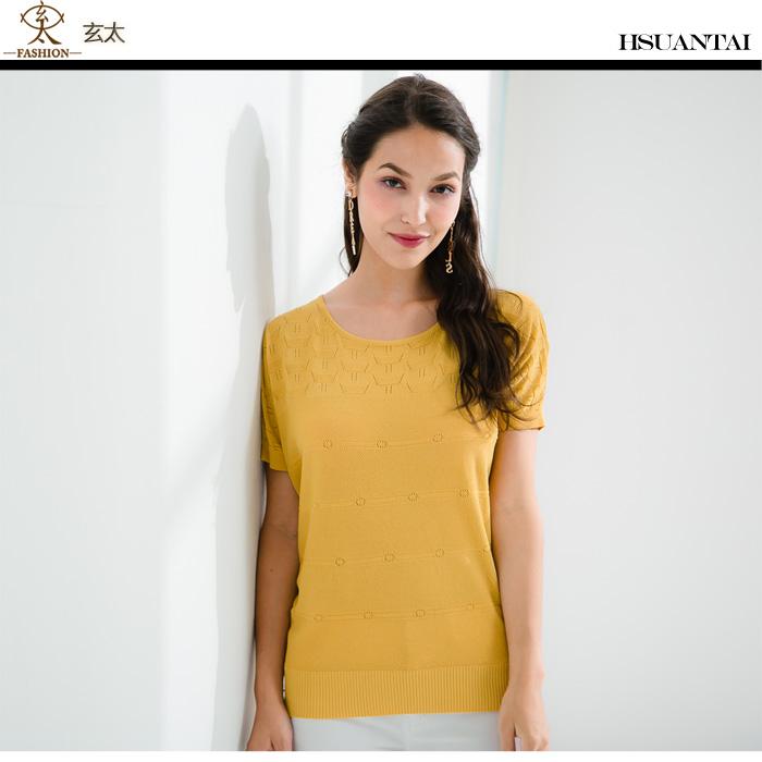 玄太-舒適彈性特色織紋針織上衣 (黃)