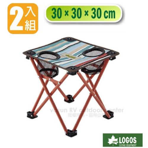 【日本 LOGOS】條紋飲料桌(2入組).折疊桌.折合桌.置物椅.置杯架.置物架.迷你桌/73173037