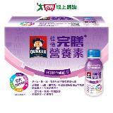 桂格完膳營養素100鉻含纖237ml*6