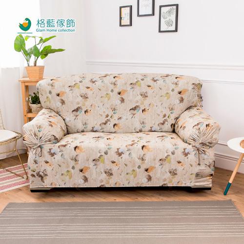 【格蘭傢飾】伊諾瓦涼感彈性沙發套3人座-咖