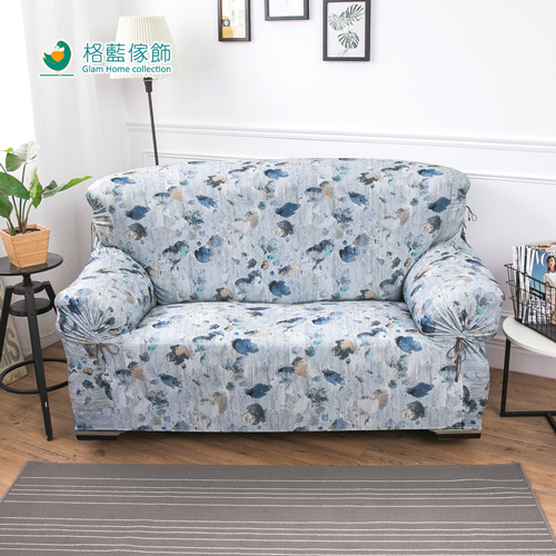 【格藍傢飾】伊諾瓦涼感彈性沙發套1人座-藍