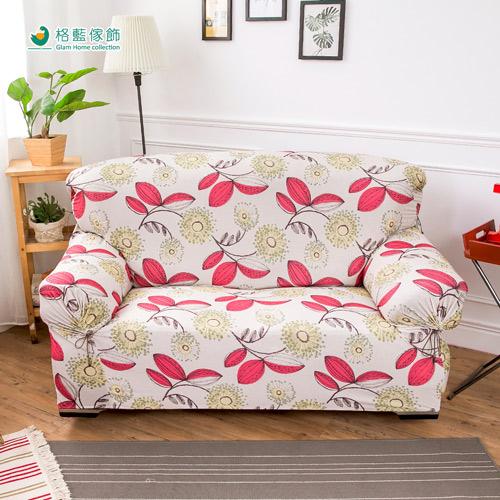 【格藍傢飾】貝樂絲涼感彈性沙發套2人座-紅