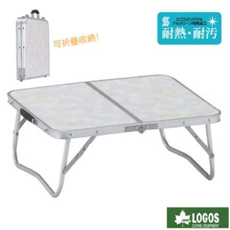 日本 LOGOS 彩楓系列 折合桌( 48*40cm)
