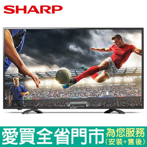 SHARP夏普50型4K智慧連網高解析度液晶顯示器4T-C50AG1T含配送到府+標準安裝