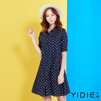 【YIDIE衣蝶】純棉襯衫領全開釦A擺洋裝