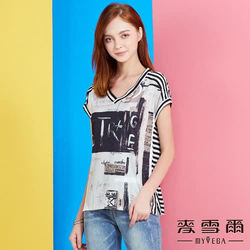 【麥雪爾】棉質英文字拼接V領條紋上衣