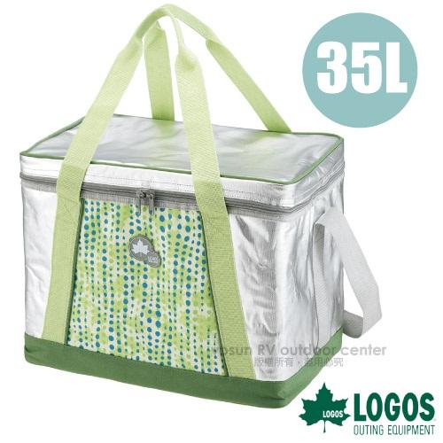 【日本 LOGOS】SINSUL10軟式保冷提箱35L.保冷袋.軟式保冰袋.保溫袋.行動冰桶.保冰保鮮冰箱_綠 81670400