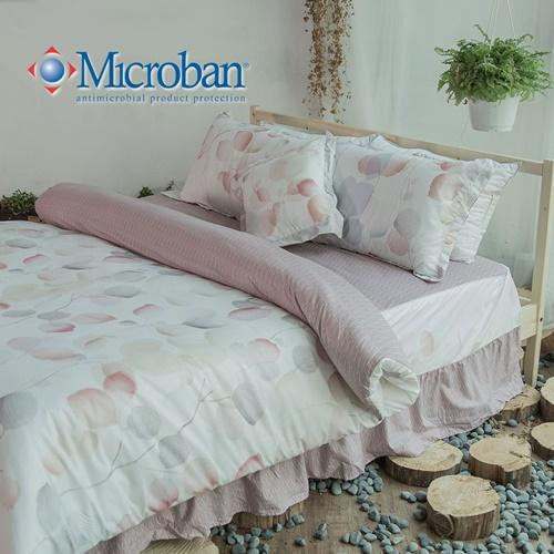 Microban《煙雲夜雨》美國抗菌雙人加大五件式舖棉兩用被床罩組