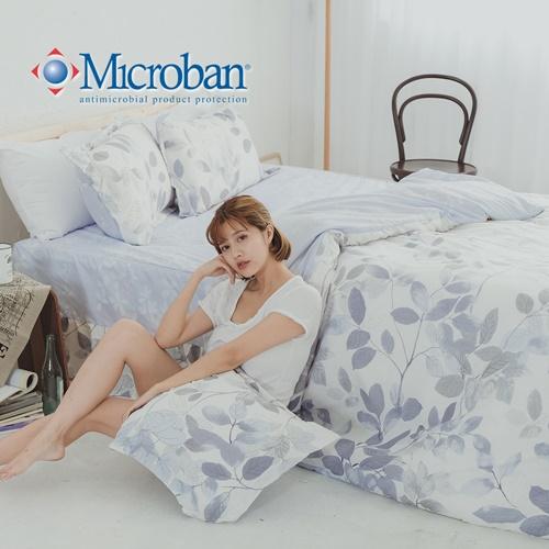 Microban《清暉淡月》美國抗菌雙人加大五件式舖棉兩用被床罩組