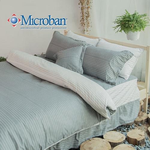 Microban《無光晝末》美國抗菌雙人加大五件式舖棉兩用被床罩組