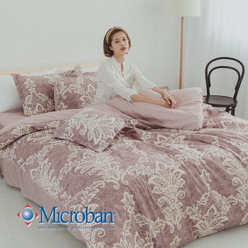 Microban《梵夢之香》美國抗菌雙人加大五件式舖棉兩用被床罩組