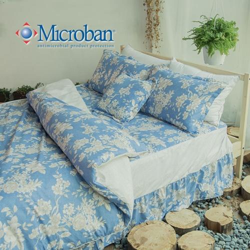 Microban《碧天晴光》美國抗菌雙人加大五件式舖棉兩用被床罩組