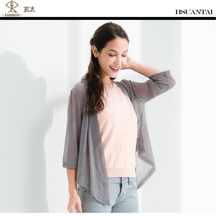 玄太-純色開襟細緻七分袖罩衫 (灰)