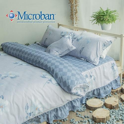 Microban《清芳詩英》美國抗菌雙人加大五件式舖棉兩用被床罩組