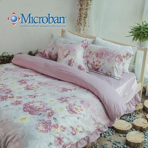 Microban《輕流華姿》美國抗菌雙人加大五件式舖棉兩用被床罩組