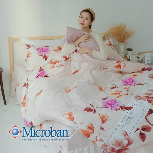 Microban《語春嫣然》美國抗菌雙人加大五件式舖棉兩用被床罩組
