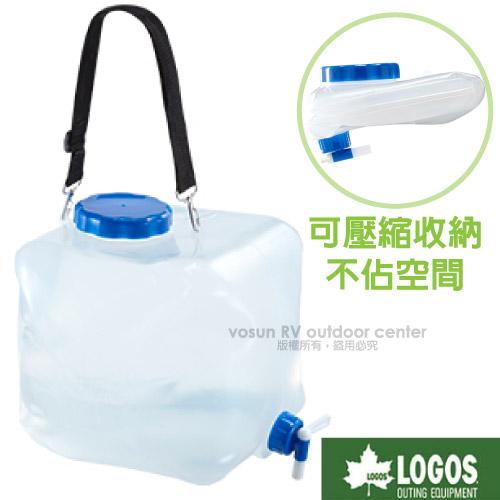 【日本 LOGOS】抗菌廣口摺疊水袋16L.可背式軟式折疊水袋.露營水桶.茶桶.飲料桶.水箱/抗菌加工.衛生安全/81441621