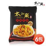 【太和殿】麻辣拌麵(155g/包) x 6包入
