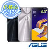 ASUS ZenFone 5Z ZS620KL (6G/128G) 全螢幕AI智慧雙鏡頭手機 -送螢幕保護貼+原廠皮套+耳機孔防塵塞+13000行動電源(額定容量6500mAh)