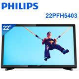【限時促銷】PHILIPS飛利浦 22吋LED液晶顯示器+視訊盒 22PFH5403 含運送