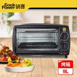 【鍋寶】多功能溫控烤箱-9L