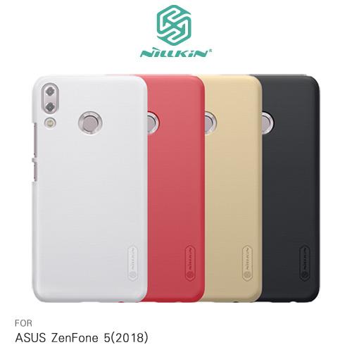 NILLKIN ASUS ZenFone 5(2018) ZE620KL 超級護盾保護殼